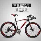 變速死飛自行車男公路賽車單車活飛彎把肌肉雙碟剎實心胎學生成人DF