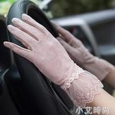 夏天觸屏防曬冰絲手套 女薄款蕾絲花朵 防紫外線開車戶外騎行【小艾新品】
