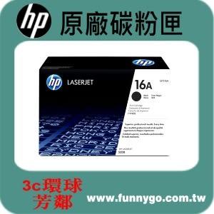 HP 原廠黑色碳粉匣 Q7516A / Q7516AC (16A)