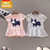 兒童上衣 女寶寶夏裝T恤上衣短袖嬰兒夏季兒童半袖【韓國時尚週】