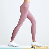 粉色高腰提臀蜜桃緊身瑜伽褲運動女