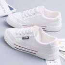 帆布鞋 女鞋2021年新款春季ulzzang百搭2020春秋爆款夏季小白板鞋【618特惠】