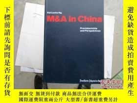 二手書博民逛書店KAILUCKS罕見HG:M&A IN CHINA:PRAXIS