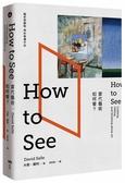 (二手書)當代藝術,如何看:藝術家觀點,帶你看懂作品