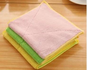 預購-超細纖維雙面吸水不掉毛不沾油洗碗巾(一組三條)