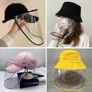 春夏漁夫帽棒球帽帶面罩成人防護防疫帽男女防塵飛沫防曬兒童帽子 果果輕時尚