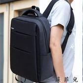 後背包韓版潮流旅行包