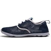 情侶慢跑鞋(單雙)-超輕洞洞透氣時尚男女運動鞋6色73ev6【時尚巴黎】