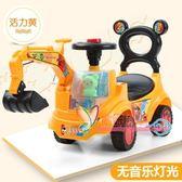 工程車 挖掘機可坐兒童玩具車超大號寶寶挖機四輪電動工程勾機男孩挖土機 2色T