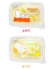 史努比SNOOPY小保鮮盒2入-共兩款