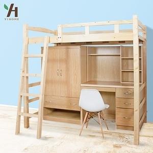 【伊本家居】諾拉 雙層床組三件(床架+書桌+衣櫃)單一規格