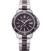 Ogival 瑞士愛其華 夜鷹系列氚氣燈管潛水造型腕錶(俐落黑)42mm