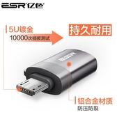 OTG轉接頭安卓手機轉換USB2.0連接U盤數據線鼠標鍵盤套裝器頭