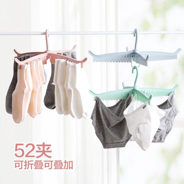 TT多功能衣架衣撐內衣襪子夾子內衣架家用衣服撐子塑料衣架子晾衣架