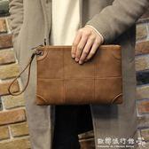 手拿包男士折疊手抓 手拿包休閒商務手包   歐韓流行館