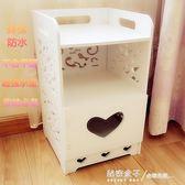 多功能簡約經濟型組裝收納盒塑料簡易邊柜igo 秘密盒子