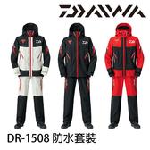 漁拓釣具 DAIWA DR-1508 黑 / 紅 (防水套裝)