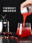 便攜式榨汁機家用水果小型迷你榨汁杯電動打炸果汁機充電學生YXS 水晶鞋坊
