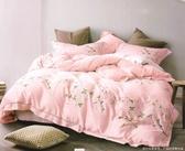 【貝淇小舖】100%萊賽爾天絲 單人3.5x6.2尺 鋪棉兩用被床包組 附正天絲吊卡 迷夏