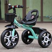 新款兒童三輪車1-3-6歲腳踏車寶寶玩具車男-女孩單車大號帶斗童車  巴黎街頭