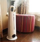 加濕器 落地式空氣加濕器家用靜音大容量臥室內孕婦空調房間智能恒濕-凡屋