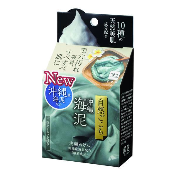 牛乳石鹼沖繩海泥洗顏皂80g 【康是美】
