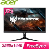 【南紡購物中心】ACER 宏碁 XB323U GX 32型 270Hz 2K 電競螢幕