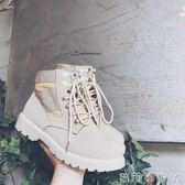 馬丁靴女夏季透氣英倫風新款復古學生韓版百搭原宿短靴機車靴 蘿莉小腳丫