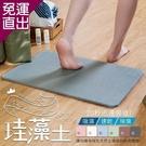 旺寶 加大加寬超吸水珪藻土地墊1入【免運...