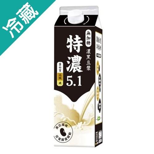 光泉無加糖濃黑豆漿936ML/瓶【愛買冷藏】
