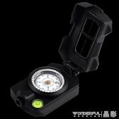 新品指南針指南針戶外多功能金屬地質羅盤儀坡度儀探險防水定向指北針熒光LX