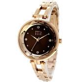 【台南 時代鐘錶 ELLE】ES21018B03X 寶石角度切割面 晶鑽時尚腕錶 玫瑰金 32mm 公司貨開發票