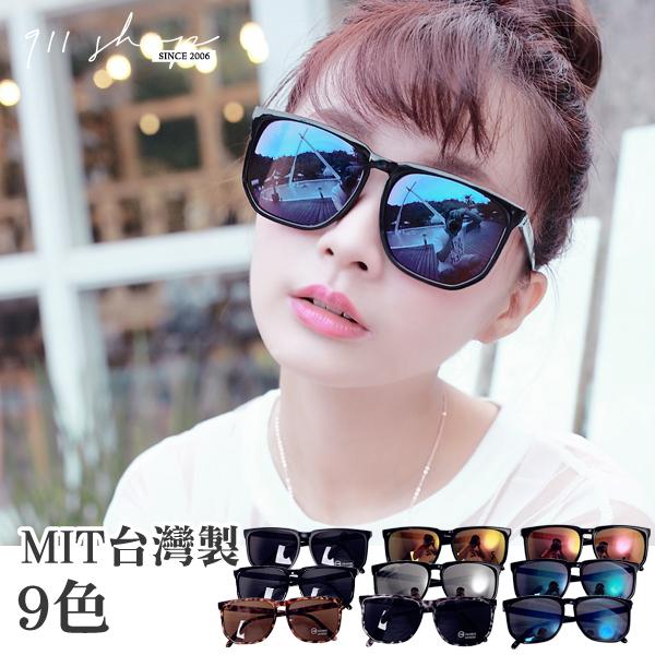MIT台製.率性韓版大方框太陽眼鏡。UV400【os777】*911 SHOP*