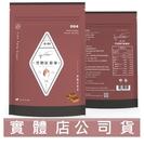【添糖TIEN TANG】黑糖紅藜麥(7入) 004