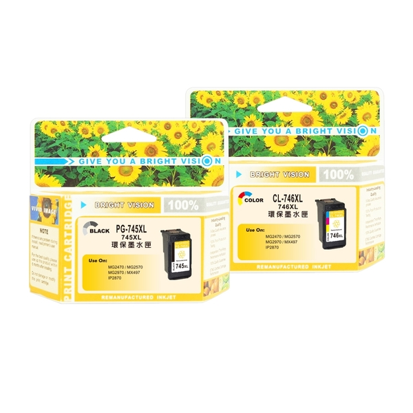 向日葵 for CANON PG-745XL+CL-746XL 1黑1彩高容量環保墨水匣/適用 CANON PIXMA iP2870/MG2470/MG2570