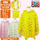 日本  兒童斗篷雨衣 兒童雨衣  好餓的毛毛蟲系列  100/120cm  粉/黃