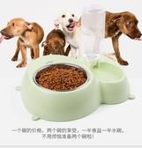 寵物碗雙碗自動飲水器貓碗狗食盆【聚寶屋】
