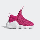ADIDAS RAPIDAZEN I [B96350] 小童鞋 運動 慢跑 休閒 襪套 舒適 透氣 愛迪達 粉紅