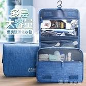 洗漱包旅行洗漱包便攜男士女旅行出差洗簌用品收納袋小干濕分離化妝盒 快速出貨