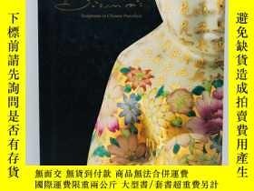 二手書博民逛書店Dionisio:罕見Sculptures In Chinese