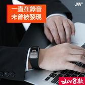 錄音手環 專業取證手環手錶錄音筆超小智慧微型高清遠距降噪迷你防隱形