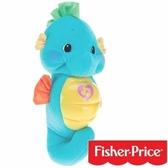 費雪Fisher-Price 聲光安撫小海馬-藍色(FEADGH82F) 699元 (公司貨)