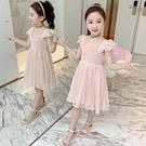 女童洋裝2020夏新款仙女小女孩洋氣裙子兒童爆款時尚公主裙中大童韓版 HR144【極致男人】
