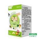 日本味王 奇異綜合酵素加強錠 (60粒/盒) (維持消化、改變菌叢生態)