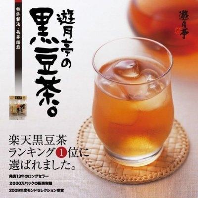 日本樂天銷售第一 超人氣 遊月亭 黑豆茶 發芽煎焙(12gx10包)黑豆水