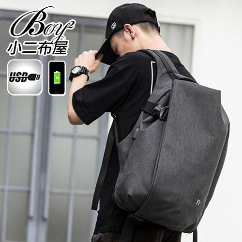 防盜背包 USB充電立體大容量後背包【NQA5142】