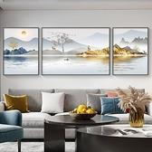 裝飾畫 客廳裝飾畫大氣山水畫三聯畫牆畫沙發背景牆掛畫輕奢現代簡約壁畫【八折搶購】