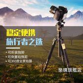 三腳架輕裝時代Q666單反照相機三腳架便攜獨腳架攝影三角架支架雲台手機wy