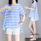 孕婦短袖 孕婦t恤夏時尚套裝春秋款寬鬆短袖夏季小清新孕婦裝潮媽上衣夏裝 3色