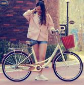 飛鴿自行車女式26寸24寸成人男學生淑女文藝代步通勤輕便複古單車igo 寶貝計畫